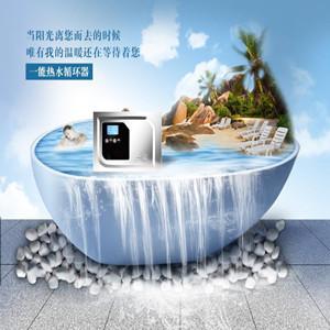 温州热水循环泵