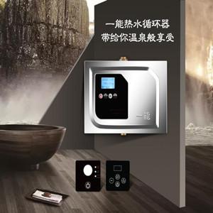 绍兴热水循环泵