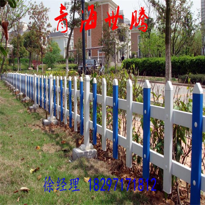 青海锌钢草坪护栏 花坛绿化隔离栏厂家