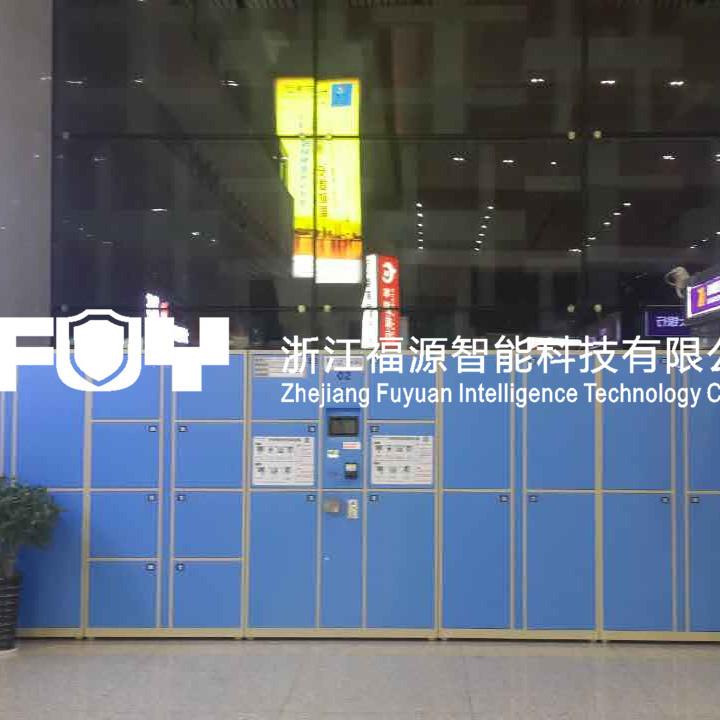 地铁站寄存柜 码头存包柜及机场储物柜的作用-浙江福源