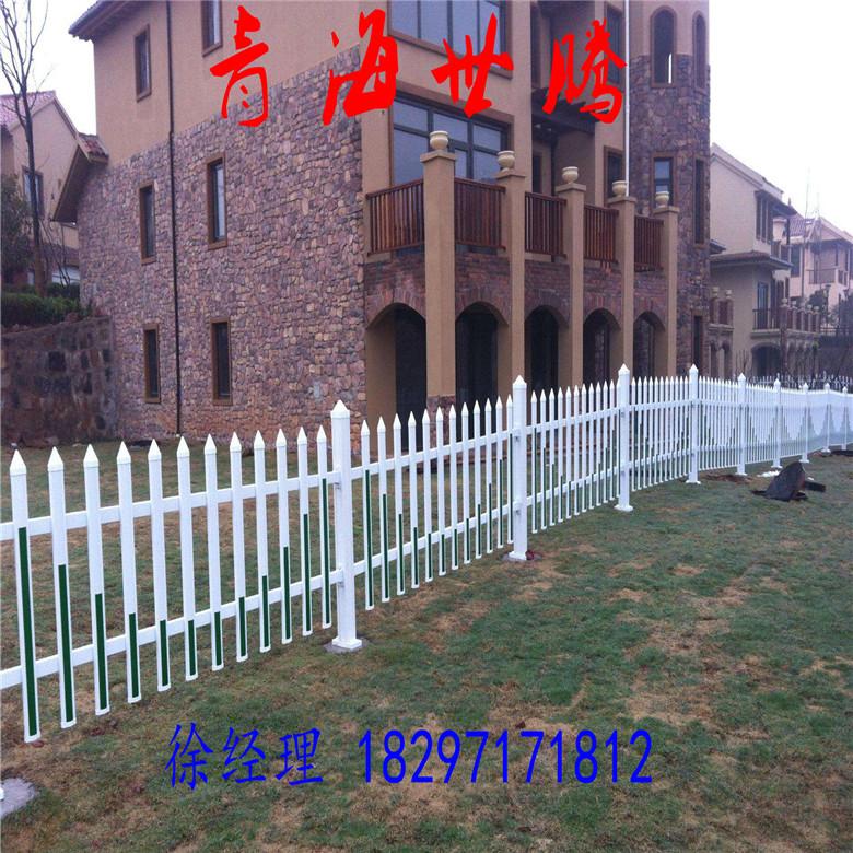 青海世腾锌钢护栏 绿化带草坪护栏厂家