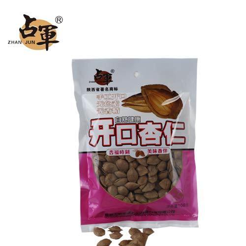 陕西特产 榆阳占军开口杏仁手工开口无色素不添加 自然健康108g  3袋以上包邮
