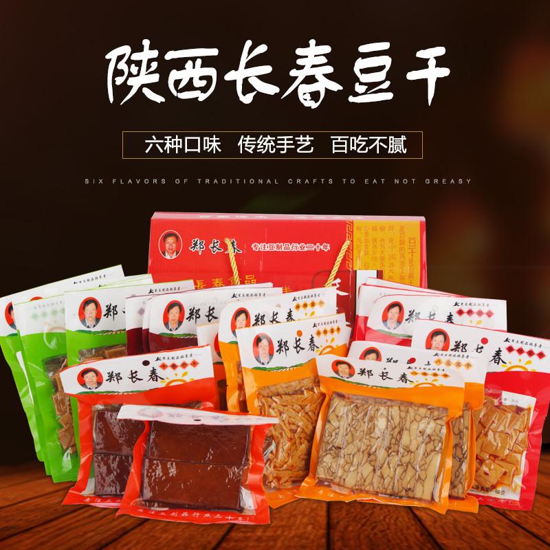 郑长春,80g×24,零食小吃六种口味,紧实的肉质,Q弹的口感,如此美味着实让人着迷,豆干