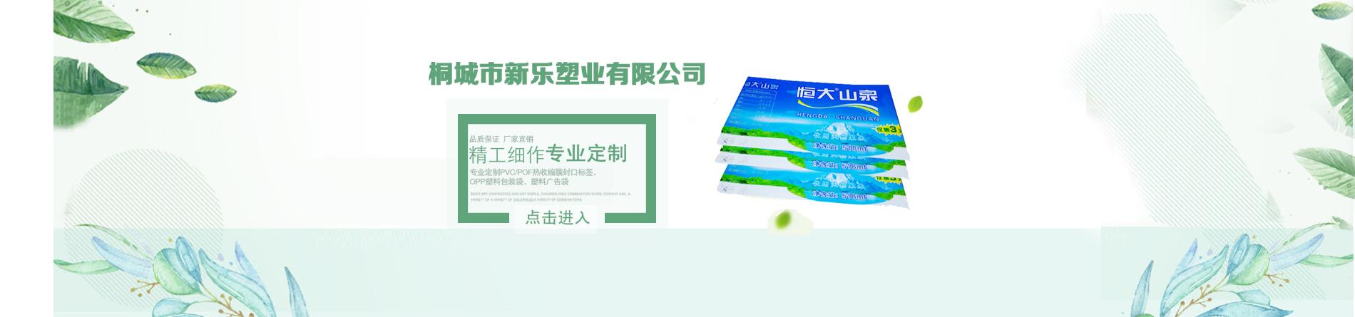 中国矿泉水产业网