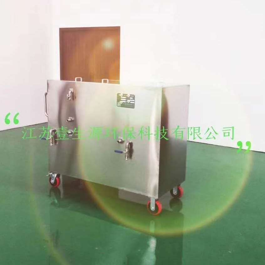 切削液净化再生系统系列产品