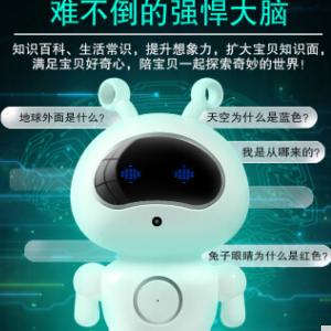 智能机器人wifi儿童早教机故事机学习机可充电可下载宝宝益智玩具婴幼儿小孩玩具 白色