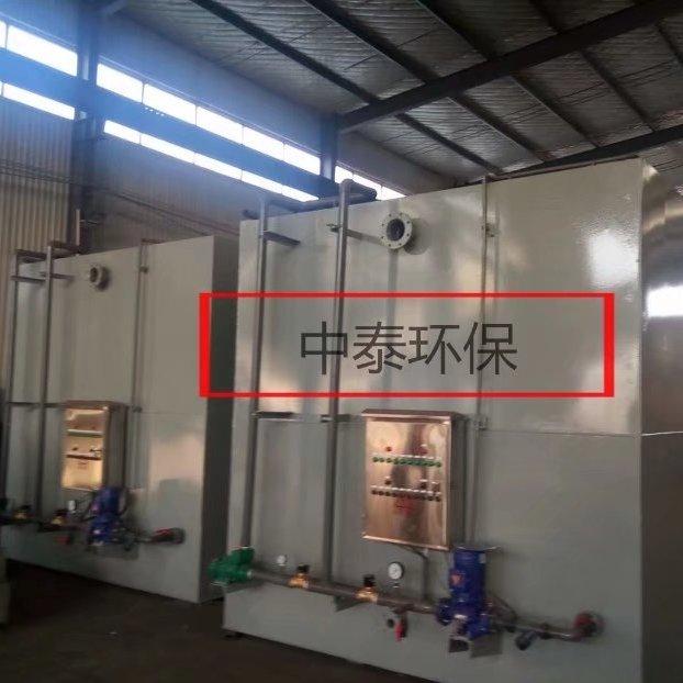 濰坊中泰環保ZTYT-5一體化污水處理設備廠家直銷