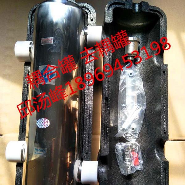 DN65耦合罐 去耦罐 混水罐