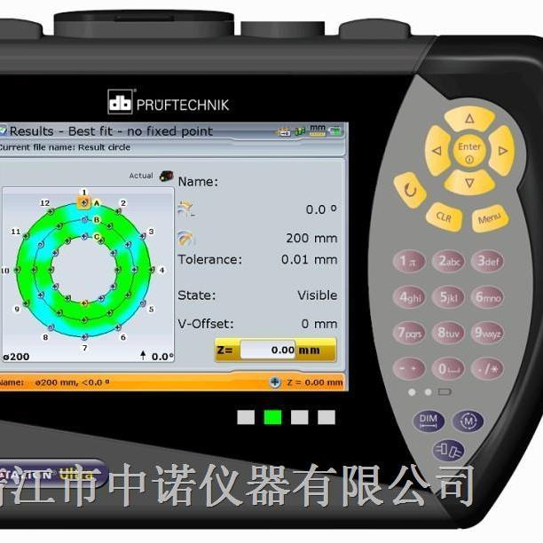 ROTALIGN Ultra IS激光对中仪ROTALIGN Ultra IS激光对中仪