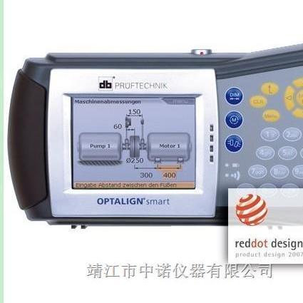 OPTALIGN smart RS激光对中仪德国普卢福激光对中仪