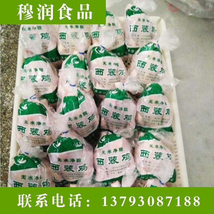 厂家直销 西装鸡(120-23只)