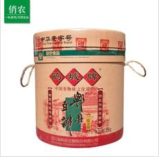 调味品鹃城牌红油豆瓣火锅豆瓣酱25Kg餐饮专用川菜调味用品