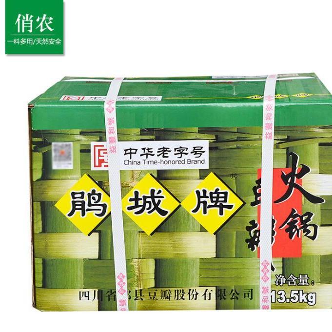 调味品鹃城牌豆瓣火锅豆瓣酱13.5Kg 火锅川菜首选调料