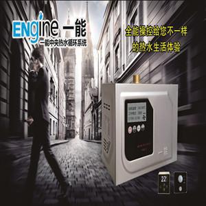 江北热水器循环水泵
