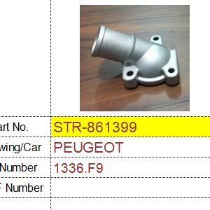 汽车节温器 1336.F9
