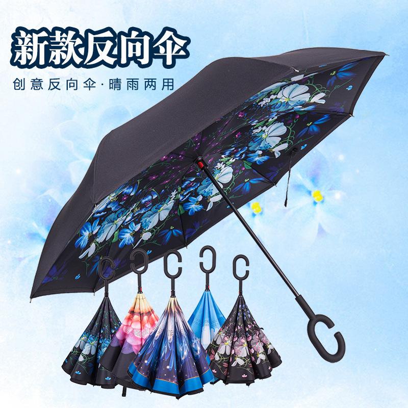 新款免持双层反向伞 直杆汽车广告伞不湿伞防风雨伞外翻伞现货多