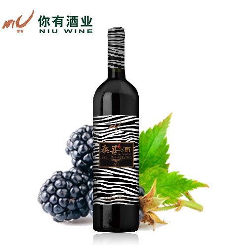 【斑马先生】杨凌你有酒业 优质桑葚果酒 半甜型 750ml
