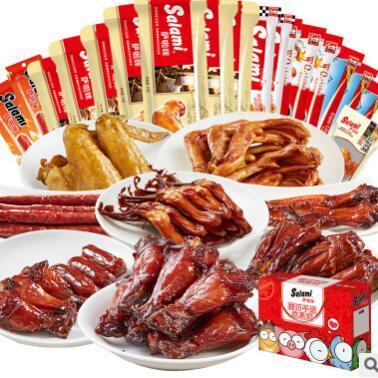 供应休闲食品 萨啦咪零食大礼包18包肉类零食组合装 温州特产厂家批发
