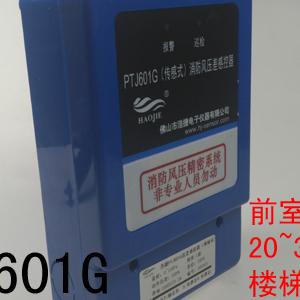 锅炉高温自动控制设备压力感控器
