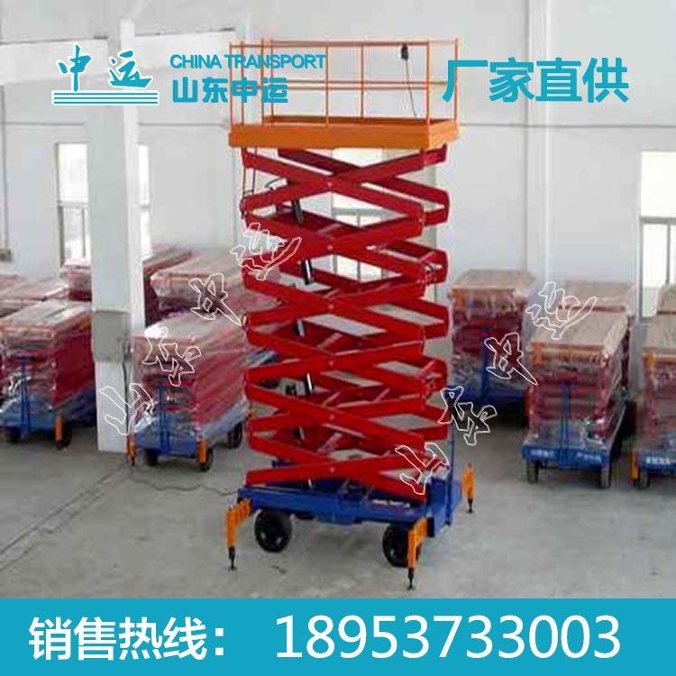 天津市恒真源食品科技有限责任公司 产品供应 > 液压升降台价格 液压图片