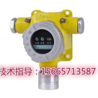 甲烷气体报警器 CH4泄漏探测器厂家现货供应