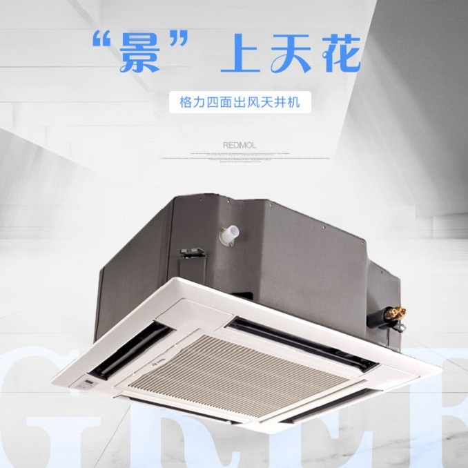 北京美的天花机销售厂家安装北京美的天花机中央空调