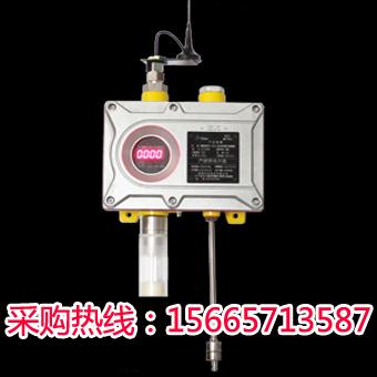 食品厂臭氧气体报警器 O3浓度探测器