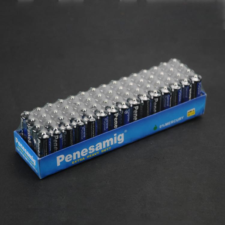 7#电池(单个) 乌龟投影灯专用 厂家直销 1.5V电池 6