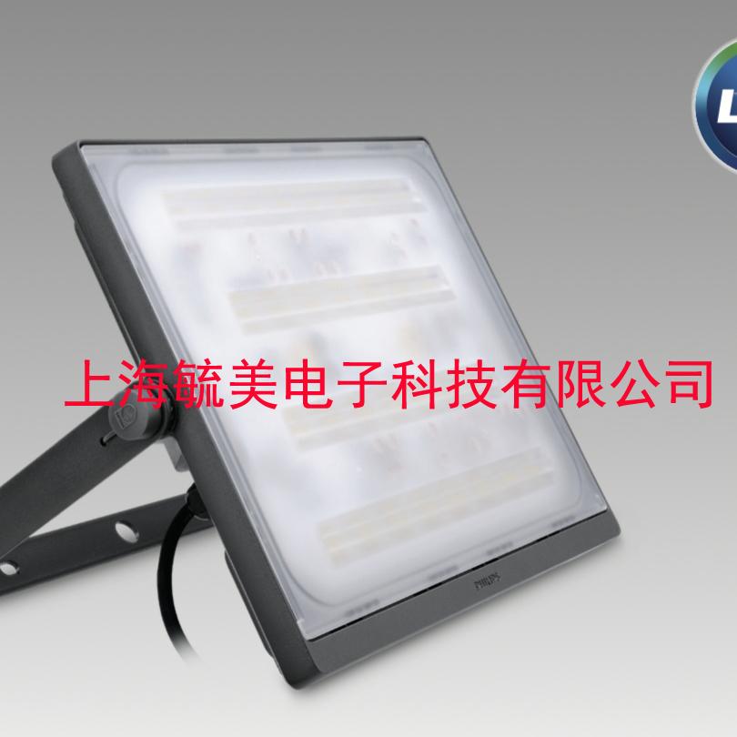 飞利浦BVP176 200W明晖LED投光灯具