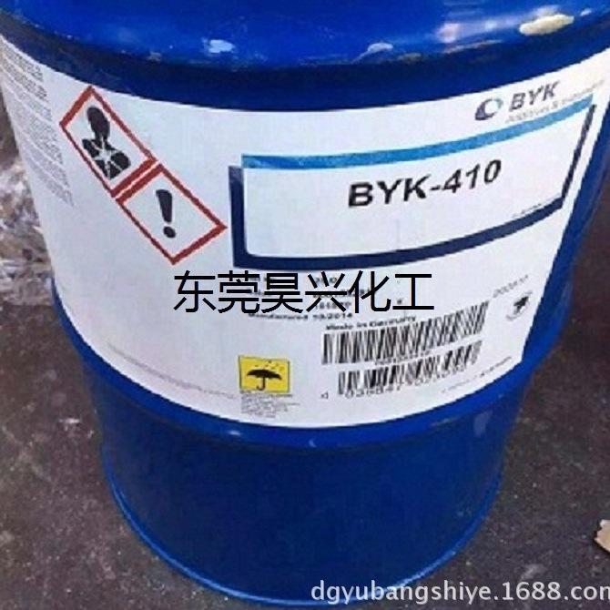 供应德国毕克BYK-410防沉剂 防沉防流挂助剂