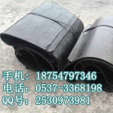 自卸除铁器卸铁皮带 除铁器皮带加工定制
