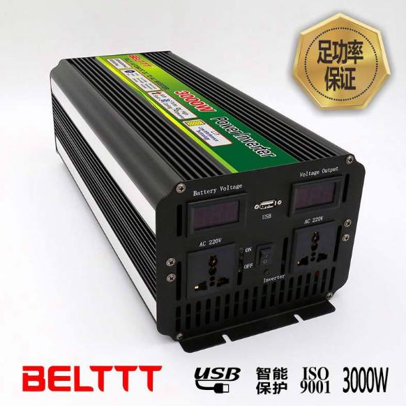 供应 ups逆变器厂家供应12V3000WBELTTT品牌 大功率逆变器电源