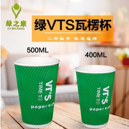 供应 一次性纸杯瓦楞杯防烫奶茶杯咖啡热饮防烫隔层杯双层加厚中空带盖
