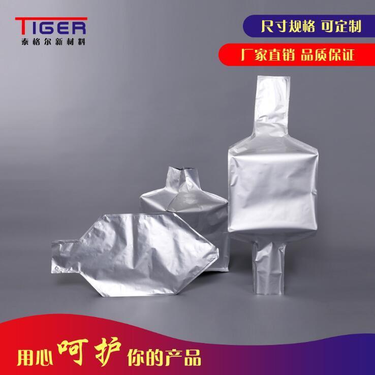供应 铝膜铝塑复合袋厂家定做铝膜立体真空袋