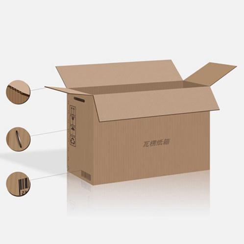诺曼尔纸制品 更多优质纸箱等您来购 价格电话联系