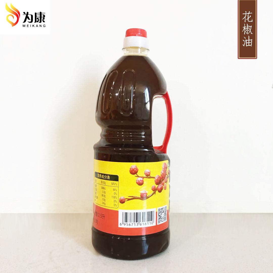 韩城特产 为康食品  优选精品花椒油 2.5L  凉拌调料 鲜麻