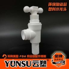 桂林云塑外贸款入墙塑料T形手柄加长异径角阀 坚固耐用厂家直销