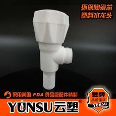 桂林云塑外贸款塑胶变径三角阀门 加长异径角阀 厂家直供
