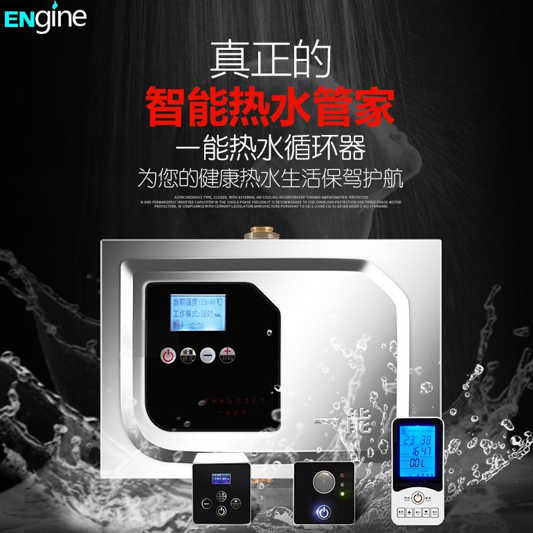 温州热水器循环水泵价格咨询YN-DQ90DAB