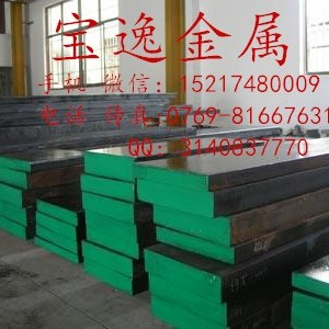供应 GH1140 H11400变形高温合金棒材 板材 特殊规格请来电定制  精光加工