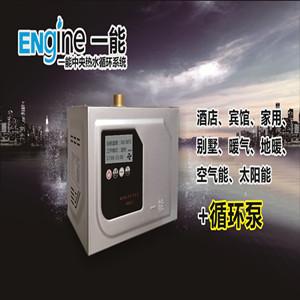 主卫距离太远 一能热水循环系统供应YN-Z120GRU