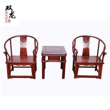 供应 100%酸枝木圈椅三件套 中式仿古太师椅 双龙红木家具