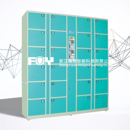 共享储物柜 微信扫码柜及共享寄存柜的发展-浙江福源
