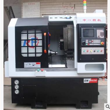 供应 厂家直销CNC 数控机床 车铣复合数控车床CK6036