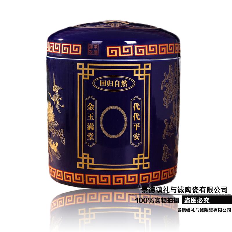 景德镇礼加诚瓷厂供应LJCTC-66陶瓷骨灰盒公墓土葬