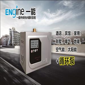 家用全循环热水供应系统