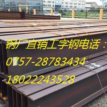 广州H型钢广州国标H型钢