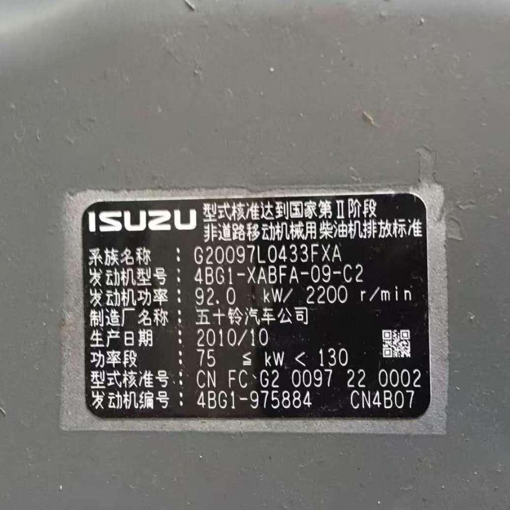 五十铃发动机总成 五十铃4BG1-TCP发动机总成