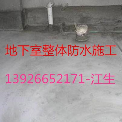 清远市厂房防水补漏英德工厂防水堵漏维修工程