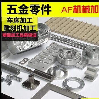 供应 高品质精密配件收纳盒 手表零件收纳盒 螺纹凹底透明小零件盒
